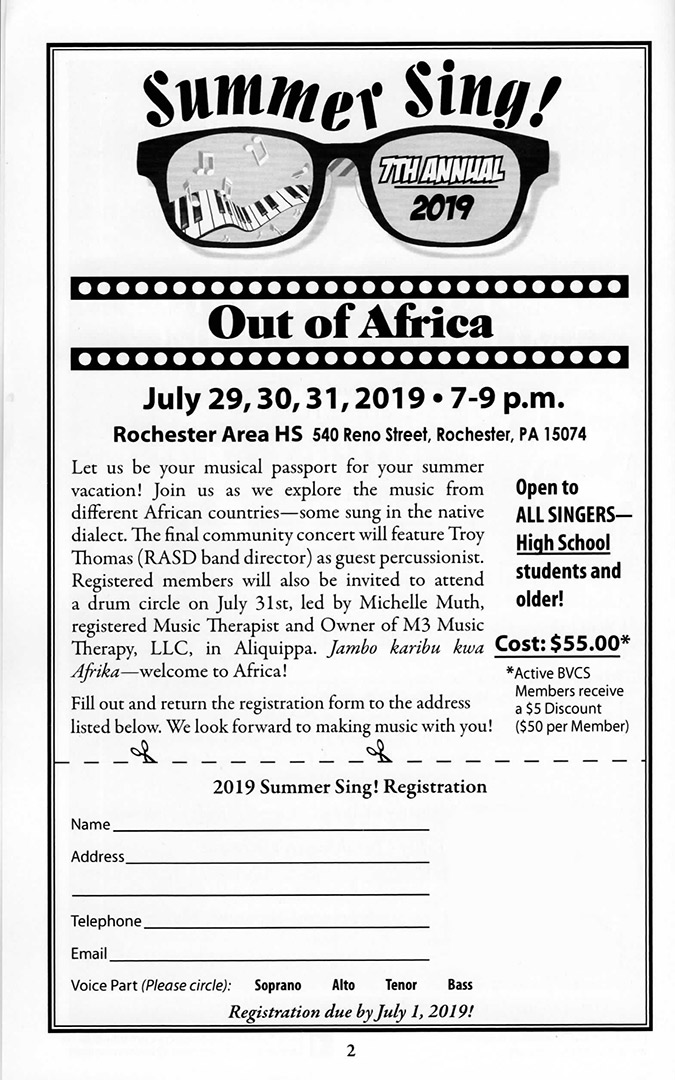 7th Annual Summer Sing – Out of Africa